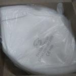 10-er-Pack-FFP2-Maske Innenbeutel